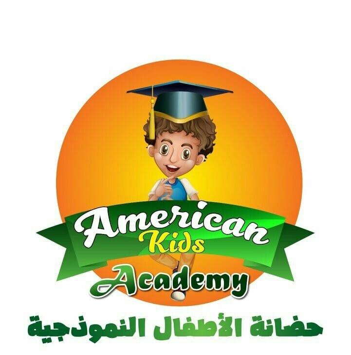 أكاديمية الأطفال الأمريكية