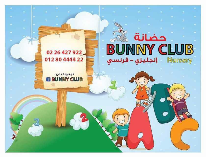 Bunny Club Nursry