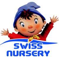 الحضانة السويسرية