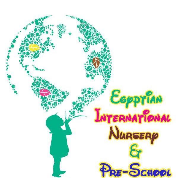 الحضانة المصرية الدولية للغات