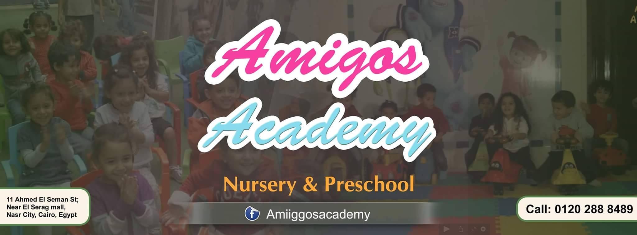 أكاديمية أميجوس