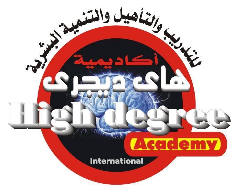 High degree academy