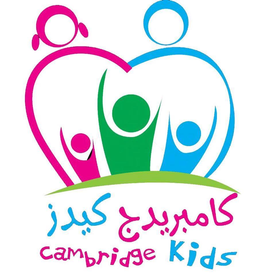 Cambridge Kids Academy