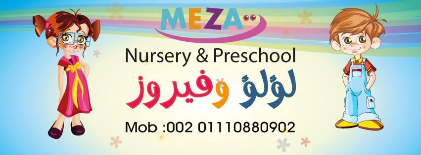 Lolo and Fayrouz Academy