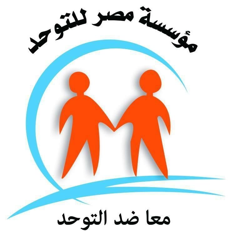 The Egyptian Autistic Society
