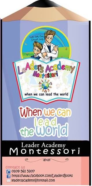 LeAders Montessori Academy