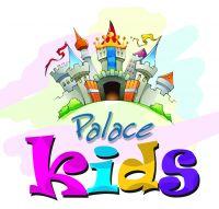 حضانة قصر الاطفال