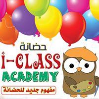 i-Class Academy