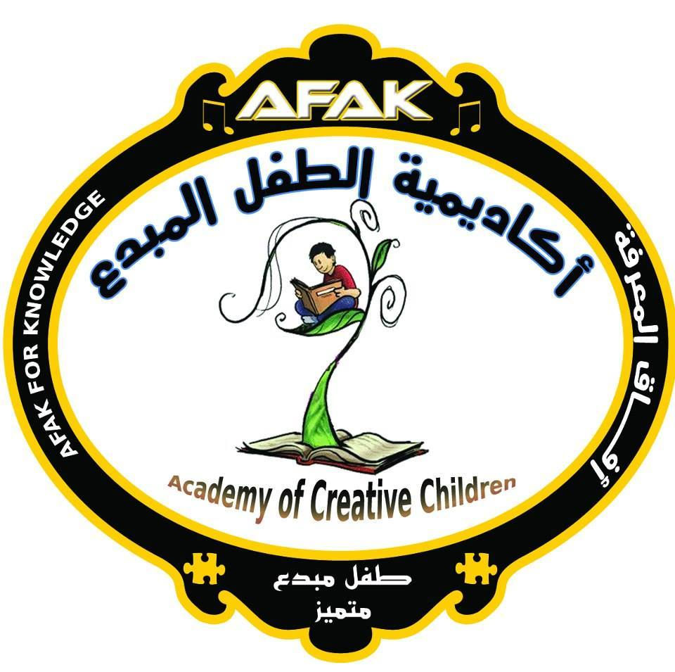 Academy of Creative Children