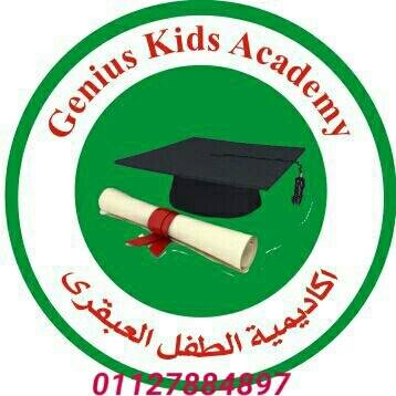 Genius Child Academy