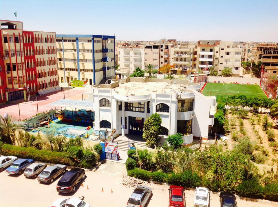 مدارس المصرية المتكاملة الدولية