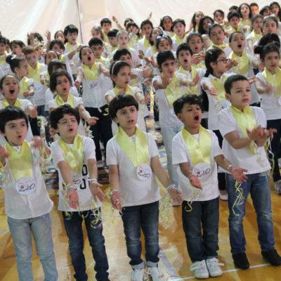 مدرسة اليسر بالعاشر من رمضان