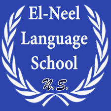 El Neel Language School