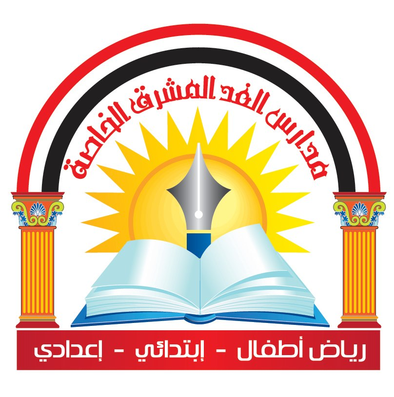 Al Ghd Al Mshrq School