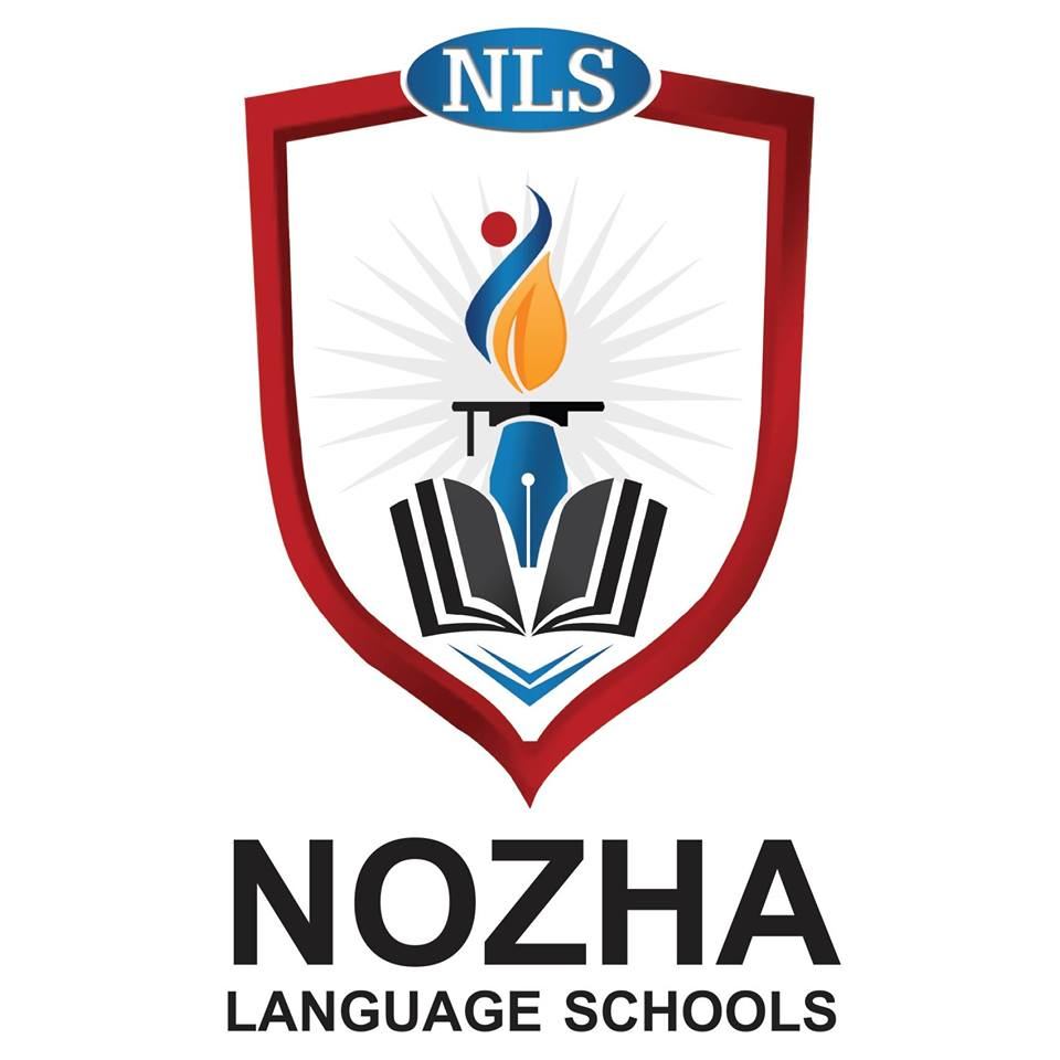 El Nozha Language School - El Hegaz Branch