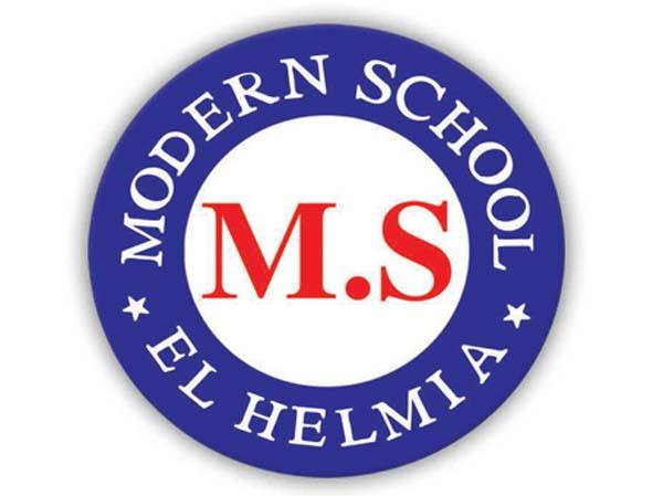Heliopolis Modern Language School