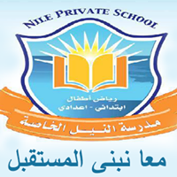 El Nile Private School