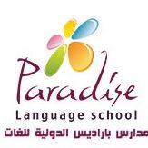 Paradise language schools