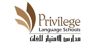 Privilege Language Schools