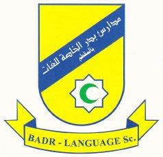 Badr Language School