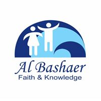 Albashaer International Schools