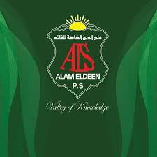 Alam El Deen Language Schools