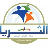 Al Thuraya Private Schools