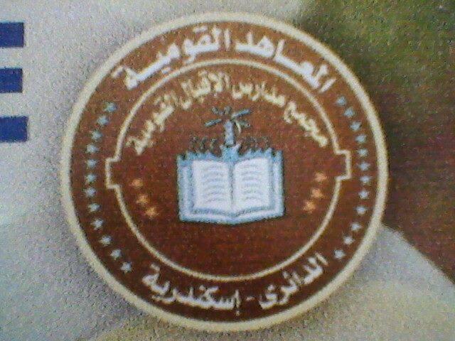 مجمع مدارس الإقبال