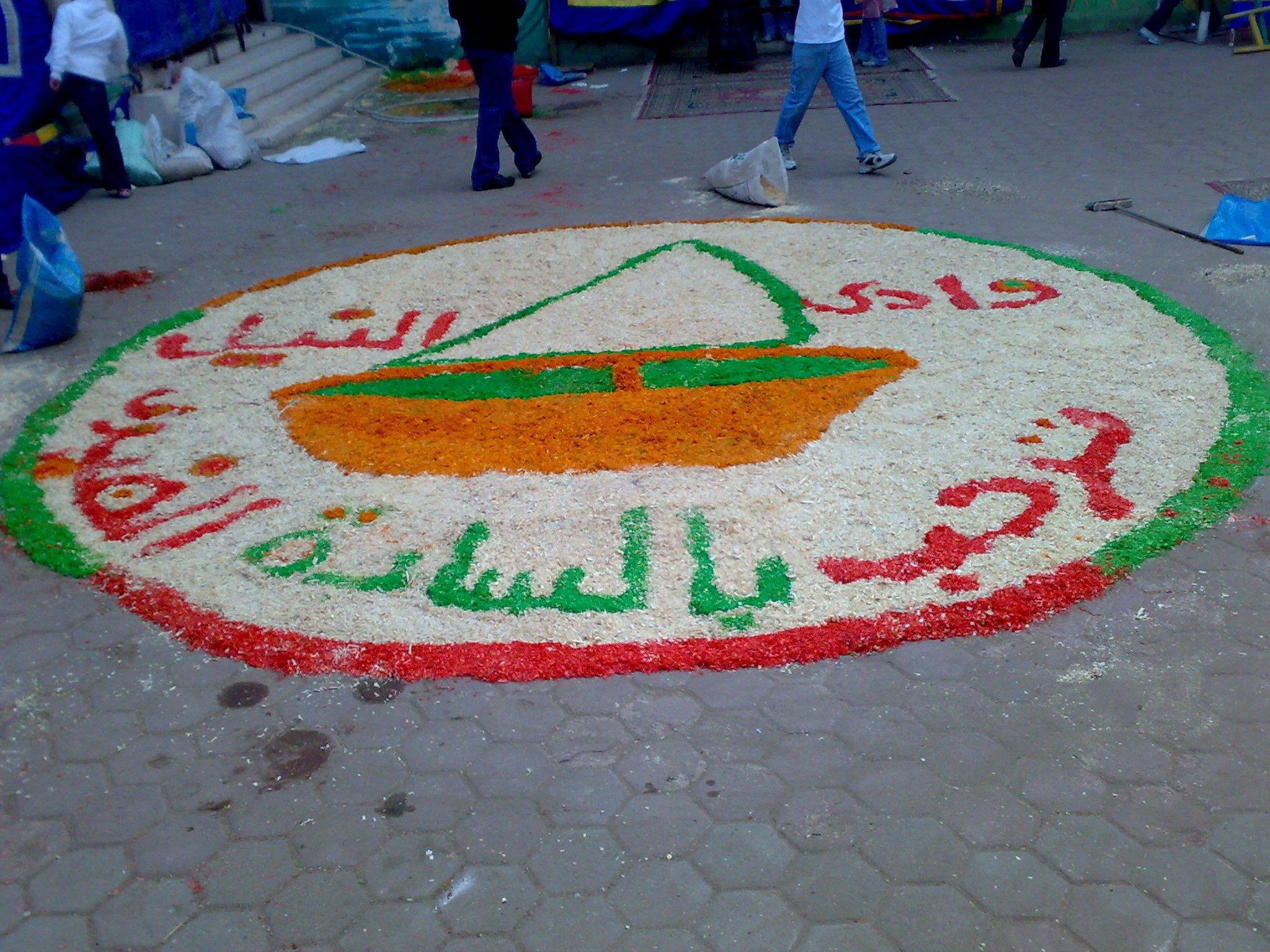 مدرسة وادي النيل الخاصة