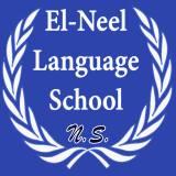 El Neel Language School