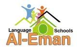 Al Eman Language Schools