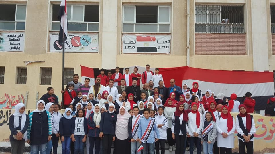 Future Preparatory School