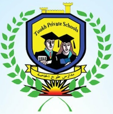 Toukh Private Schools