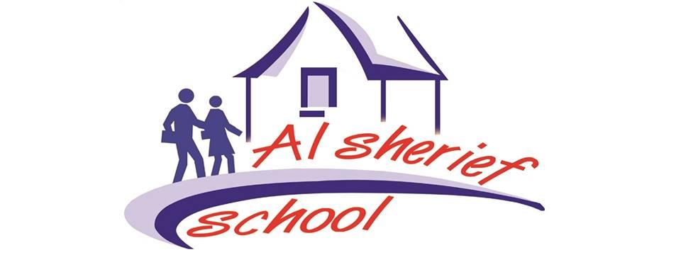 El Sherief Private Schools