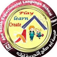 Abu Saleh Experimental Language School