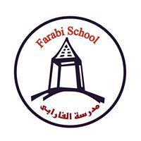Al - Farabi School