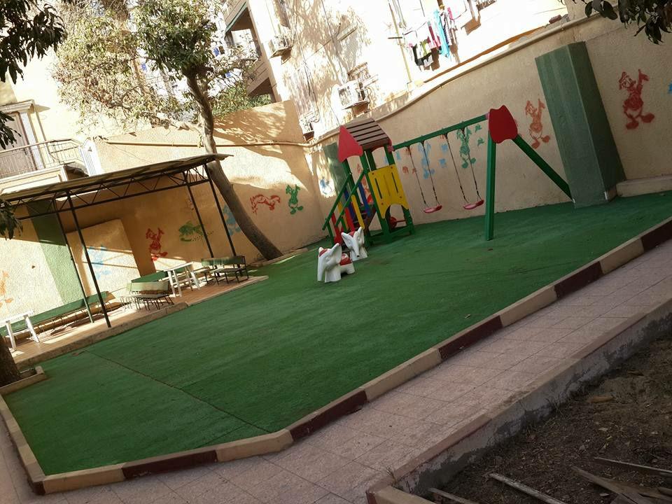 Anahid Gardens - Nursery