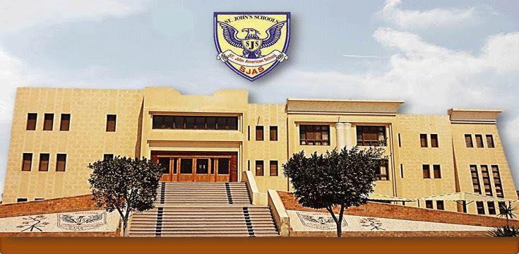 St. John American School