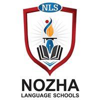 مدرسة النزهة للغات فرع الحجاز
