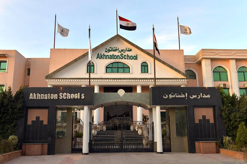 Akhenaten School