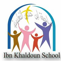 Ibn Khaldoun Private School