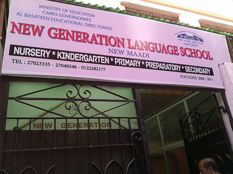 The new generation of language School