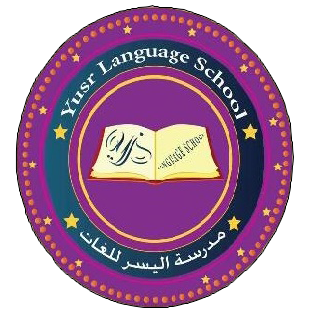 Yusr Language School 10th Of Ramadan