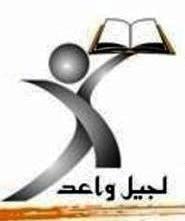 Saied El-Erian Prep. School