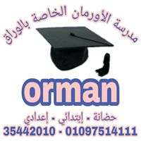 Orman Language School