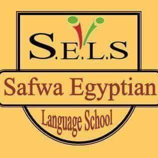 مدارس الصفوة المصرية للغات