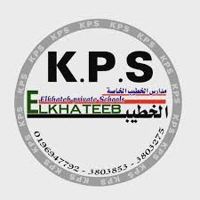 Al Khatib Private Schools