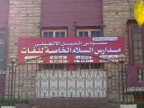 Al Salam Private School