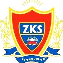 El Zamalek El Qawmeya Languages School