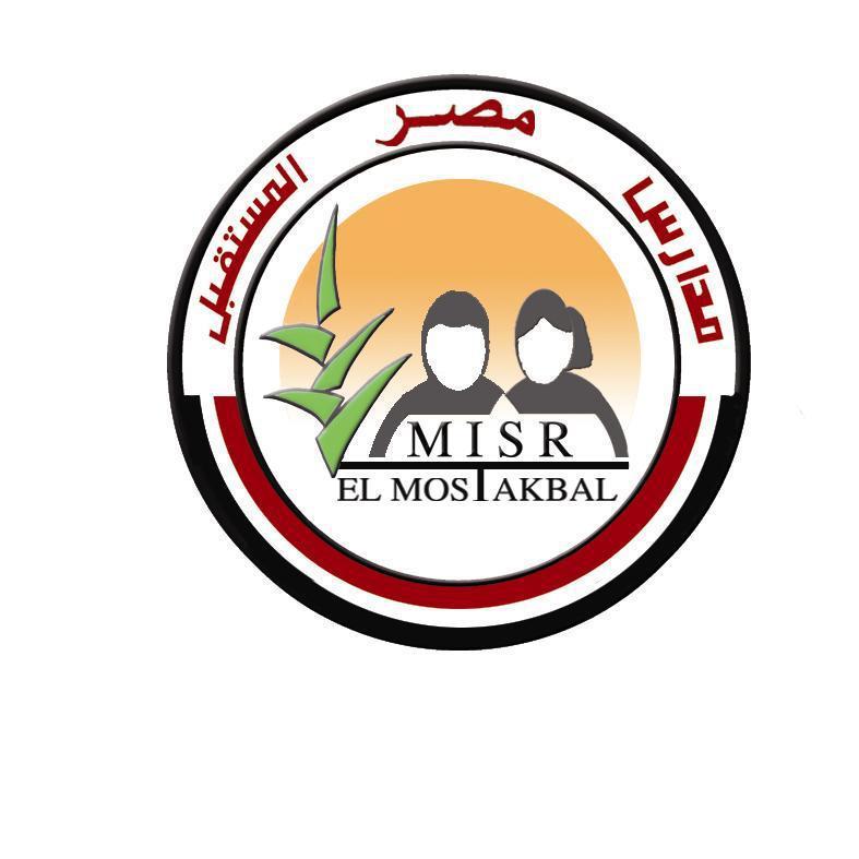 Misr Future Private Schools